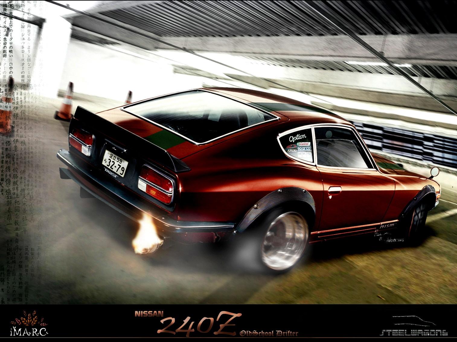 S Profile Autemo Com Automotive Design Studio